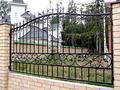 Секционный забор с штампованными элементами